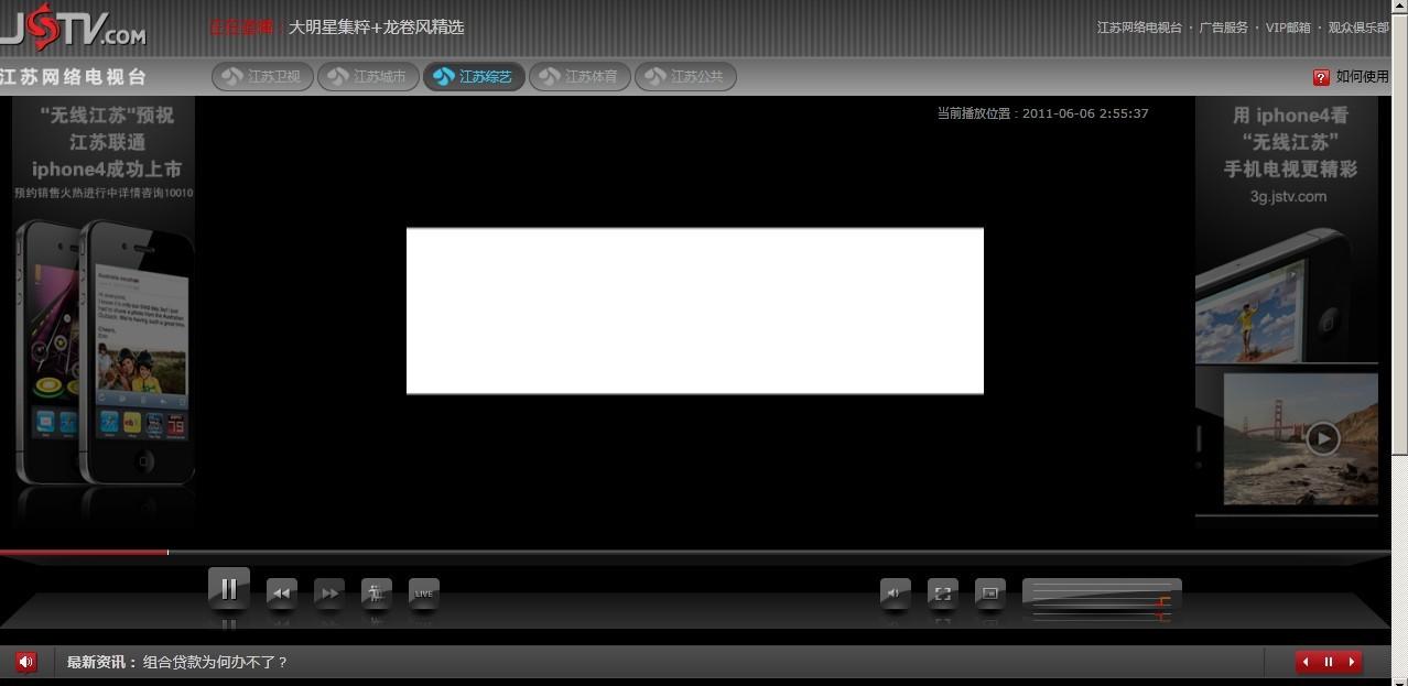 合肥综艺频道直播_江苏卫视综艺频道无法在官网在线直播