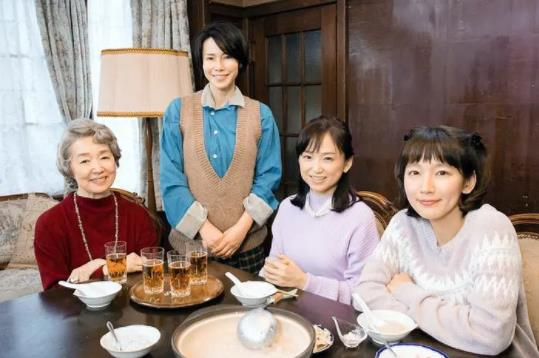 同一屋檐下的四個女人