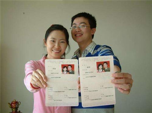 两个外地人能在北京办理登记结婚证吗?