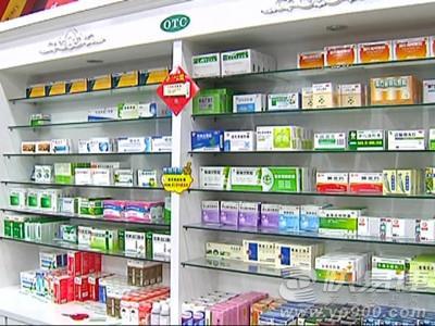 什么是药品分类管理