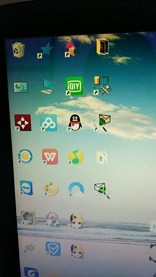 电脑开机为什么只显示图标,不显示文字图片