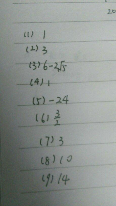 平方根问题及答案