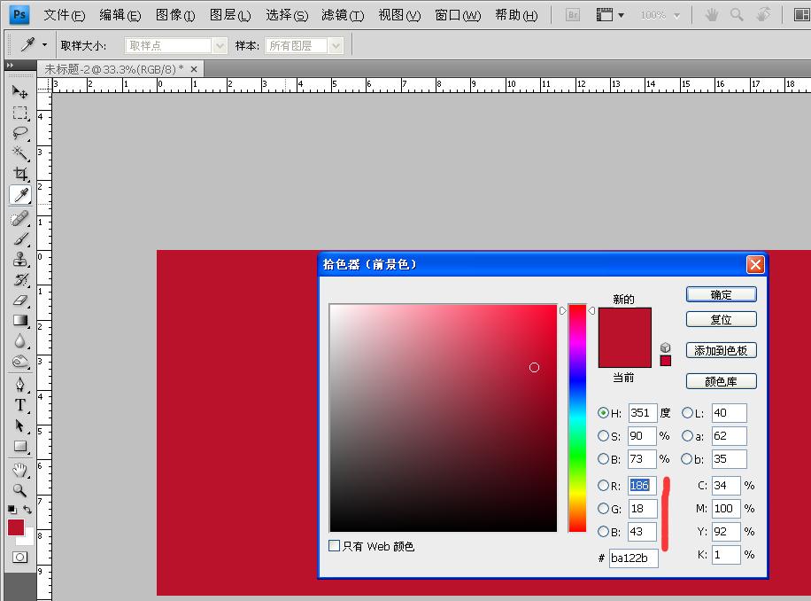 亚洲色囹?a?c._pantone色号为200c标准色是什么颜色
