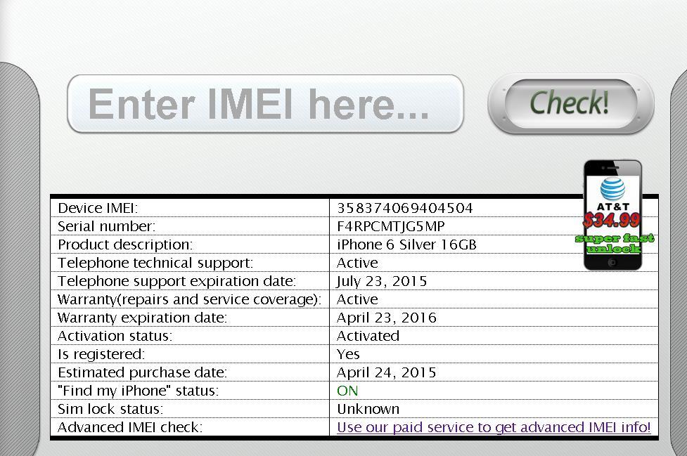 怎么通过IMEI查询序列号?_百度知道