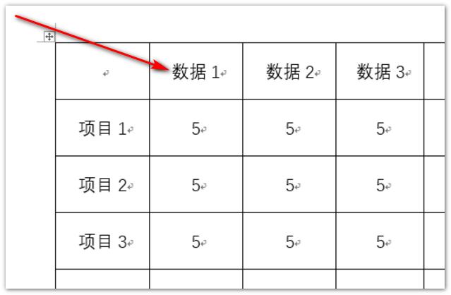 怎么样用word做表格_word中表格怎么设置行数和列数_百度知道