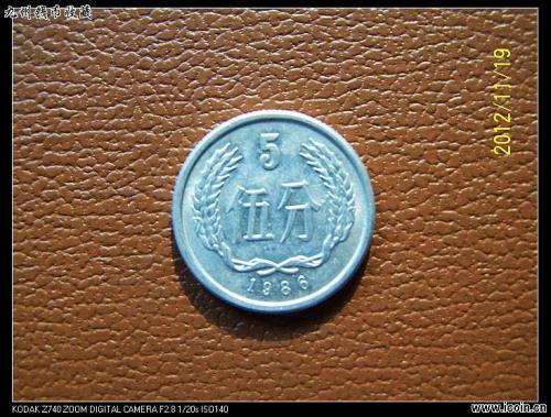 硬币哪年的最值钱_1角硬币哪年最值钱