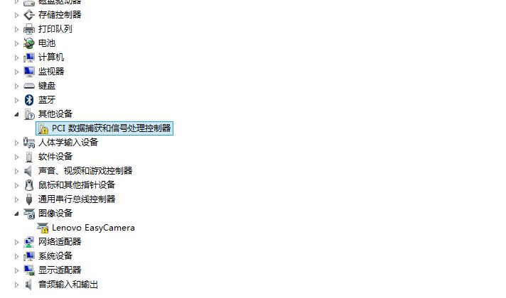 聯想筆記本檢測不到攝像頭,驅動如圖所示圖片