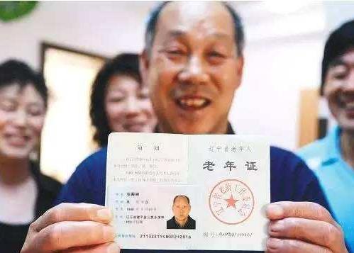 武汉市公交卡一卡通_外地老年证可在武汉乘公交和地铁吗?_百度知道
