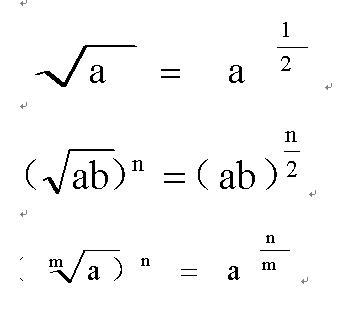 数的开方_指数式与根式互化_百度知道