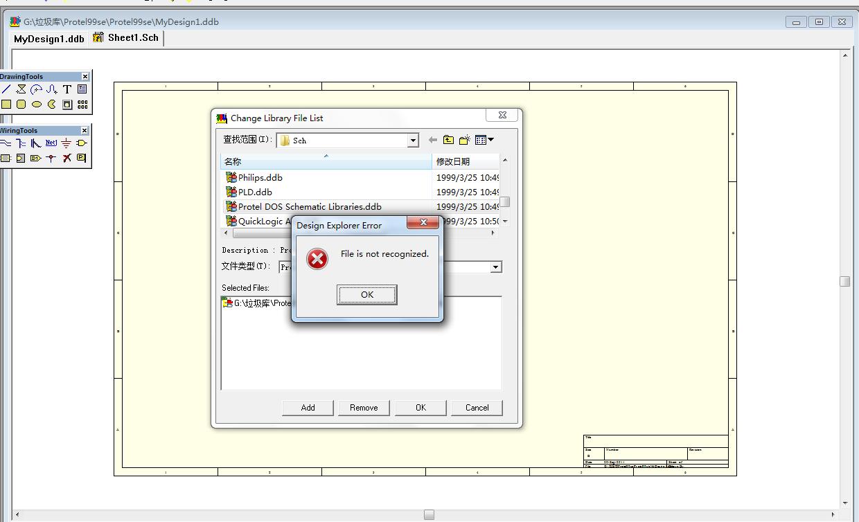 protel99 win7加库_WIN7 系统 protel 99SE 添加库文件弹出提示File is not recognized 怎么解决 ...