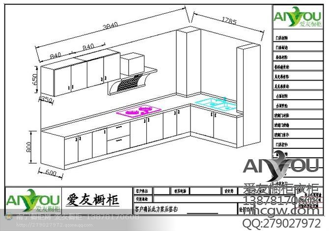 工程圖 平面圖 670_470圖片