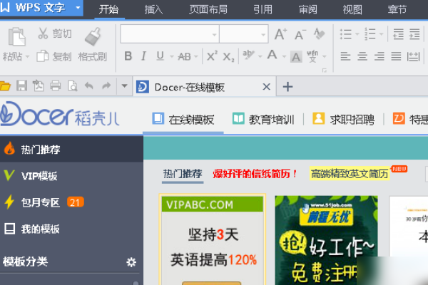 pdf阅读器 百度网盘_能阅读百度网盘分亨文档