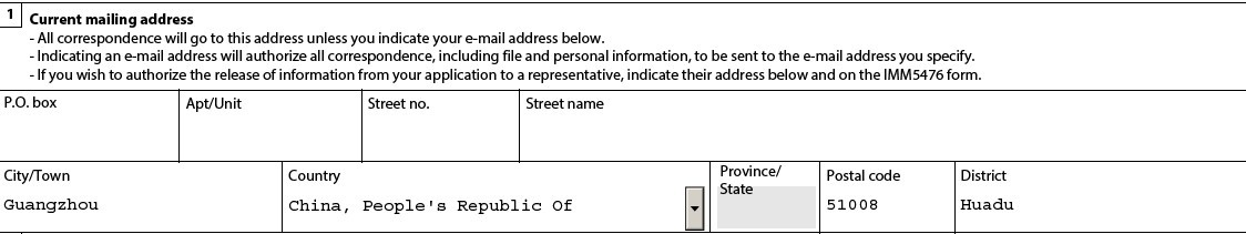 花都区新华街邮编_我的家庭地址用英文怎么填_百度知道