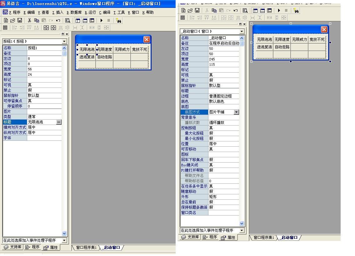 qq堂4.2刷分器下载_qq堂3.4秒杀挂 - www.iaisaw.com