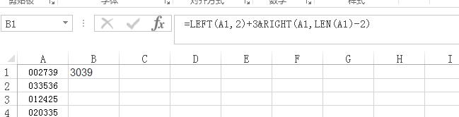 【002688】深交所 中小板上市公司名单