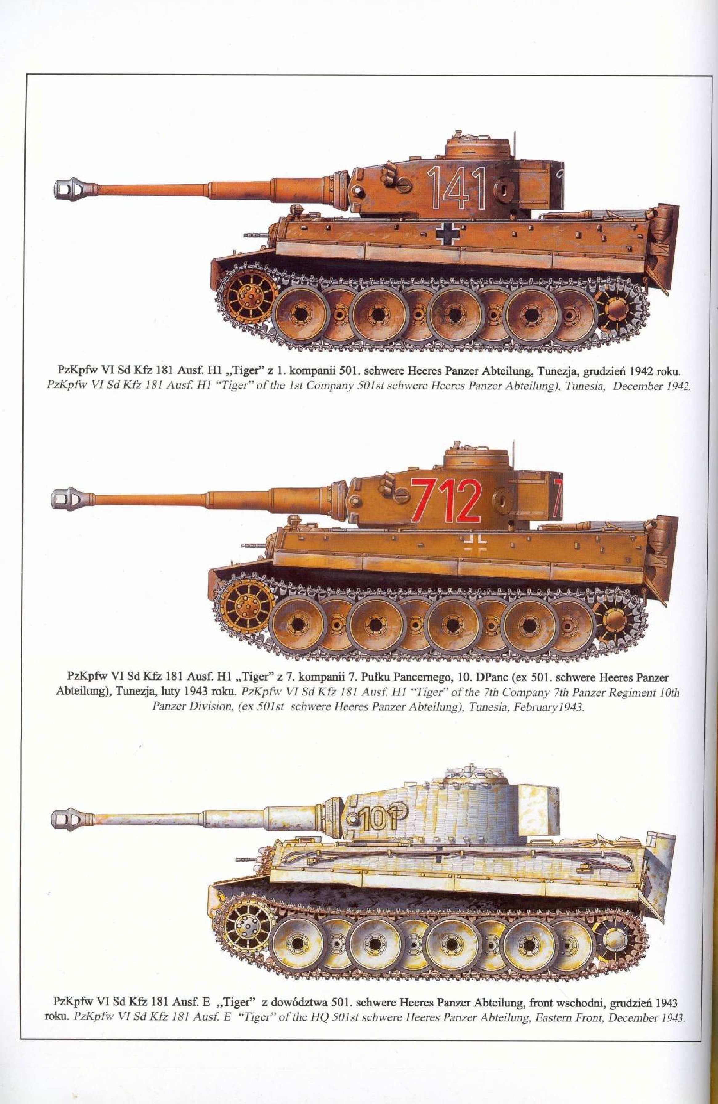 虎式坦克cad图纸_谁有虎式坦克的图纸,做模型用的_百度知道