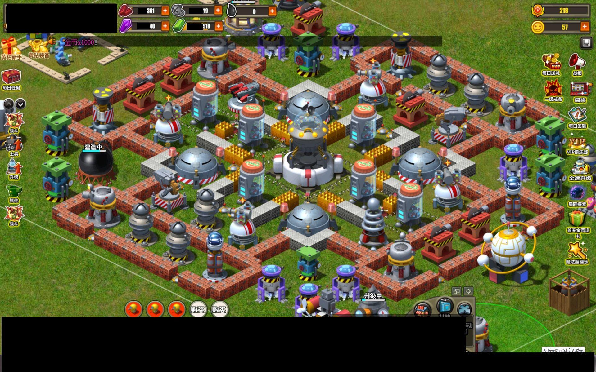 玩具战争阵型图_玩具战争13级主基地阵型_百度知道