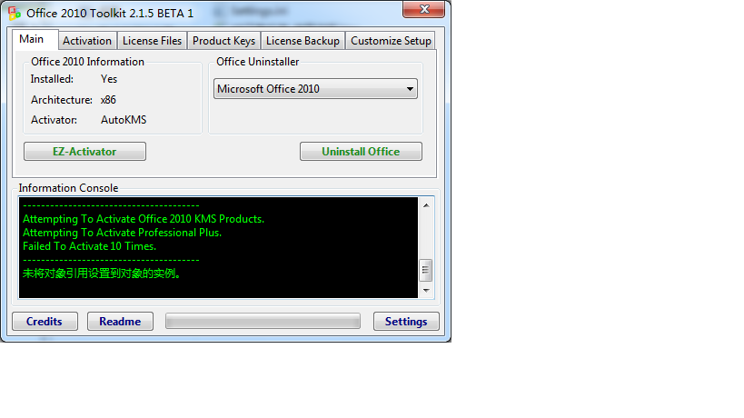 office 2010 toolkit.exe