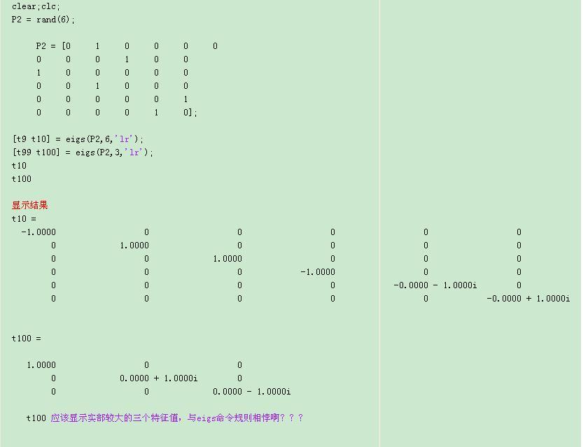 Matlab中命令eigs 的疑问_百度知道