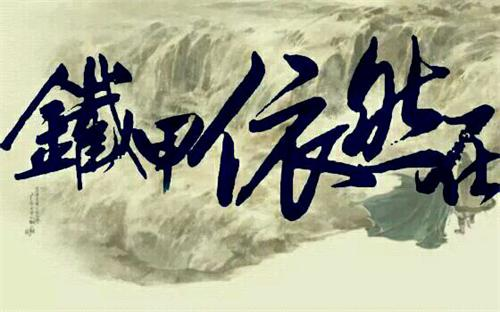 九州缥缈录新浪下载_求九州缥缈录txt百度云下载_百度知道