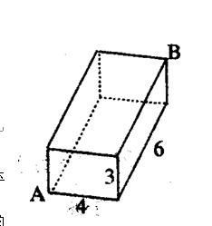 一块长方形苗圃的长_如图是一块长1、宽、高分别是6cm、4cm和3cm的 长方体木块,一只 ...