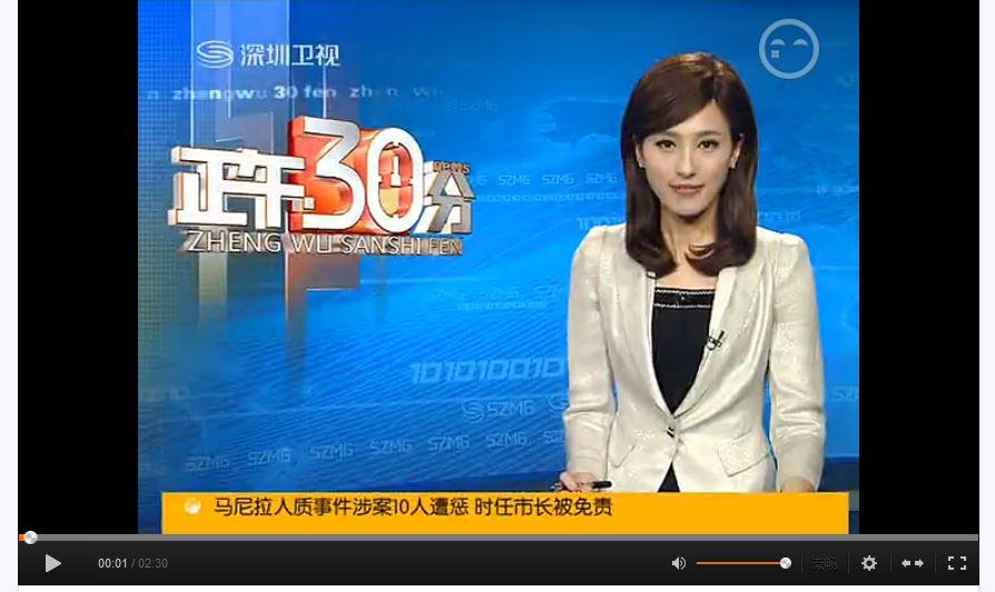 爱上女主播徐賹�_这个深圳电视台女主播是谁?