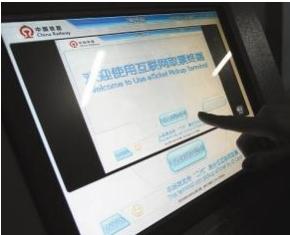 网火车票身份�_火车站的自助取票机可以取什么类型的票_百度知道