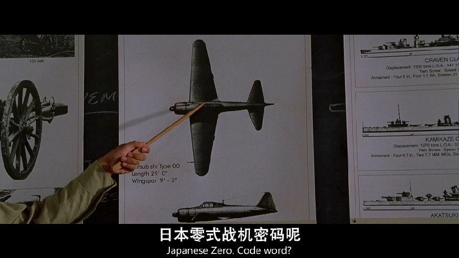 2002尼古拉斯凯奇火暴动作片《风语者/风语战士》 HD1080P 英语中字