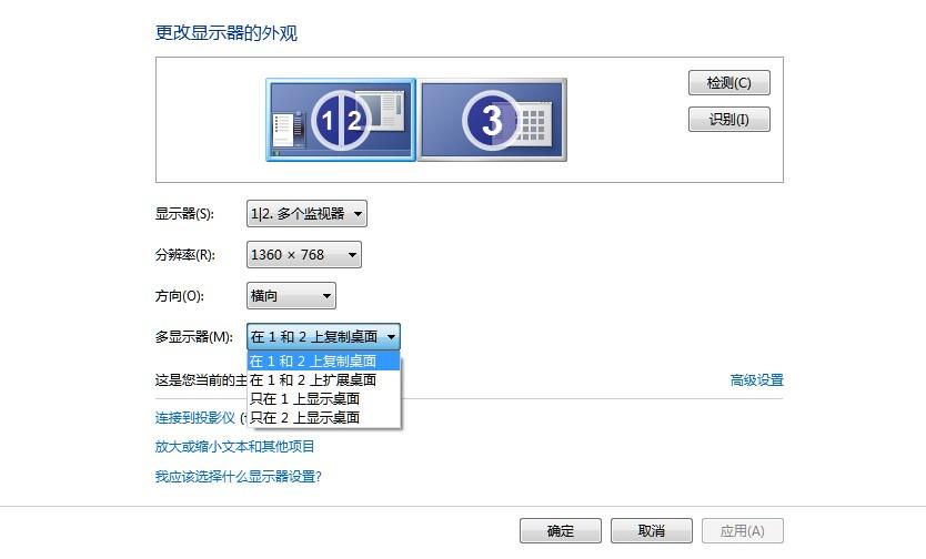 笔记本鼠标时好时坏_win7笔记本用HDMI连接电视时好时坏求解决!!_百度知道