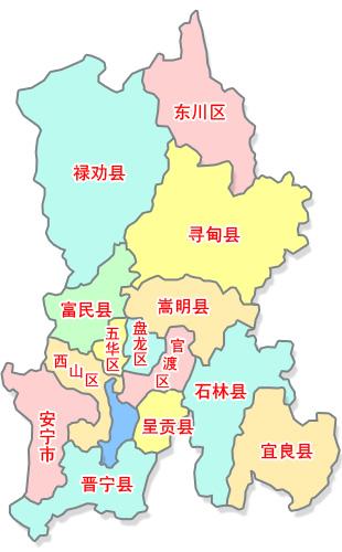 求昆明市政区地图,或者什么地方能下载到昆明市政区的