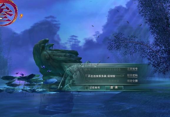 游戏登录界面_剑网三点开游戏读完条之后 登陆界面闪过西山居后一直