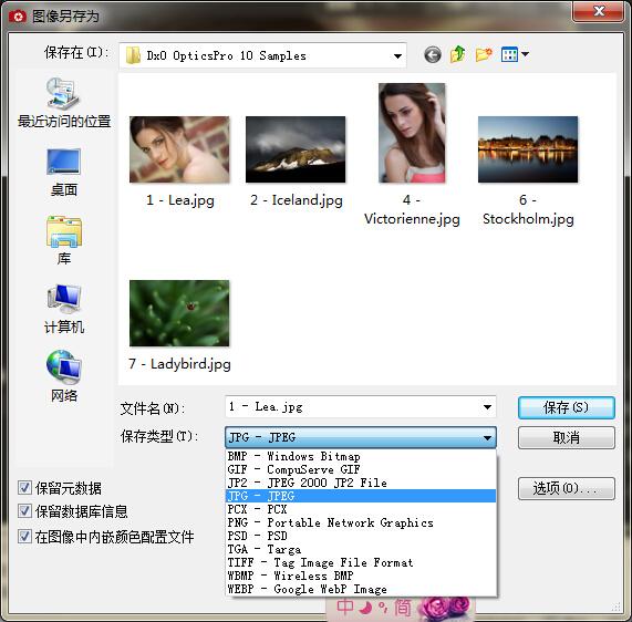 ps更改图片格式_如何用ACDsee修改图片格式_百度知道