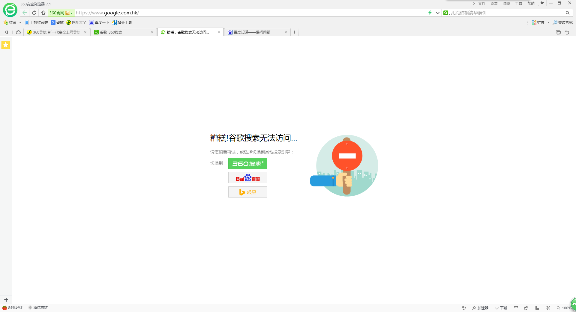谷歌网站推广优化价格