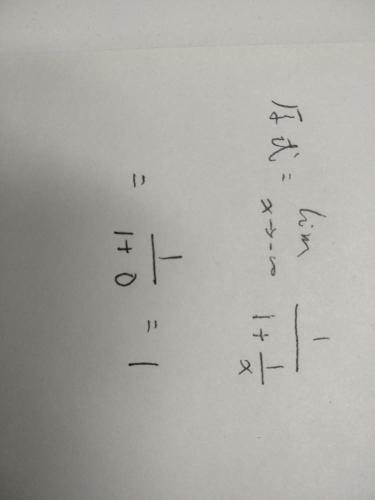 求分式的极限值