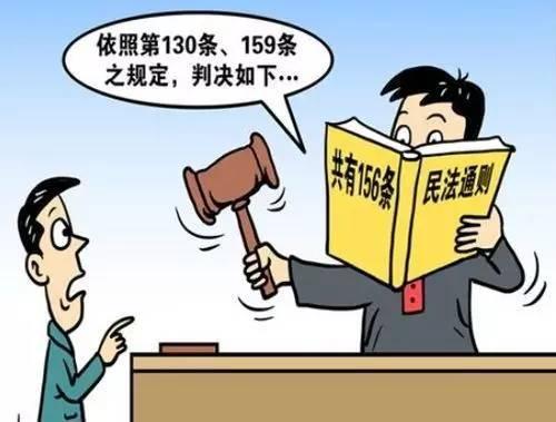 民事诉讼时效规定_怎么理解我国《民法通则》的第137条关于诉讼时效的规定?_百度 ...