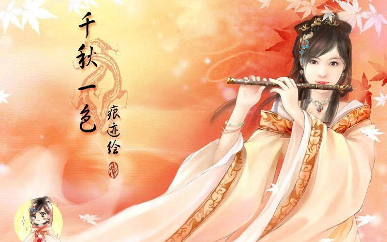 古代美女吹笛子图片_求图:有一个古代的蓝衣少女在吹笛子的图片,很唯美的一张 ...