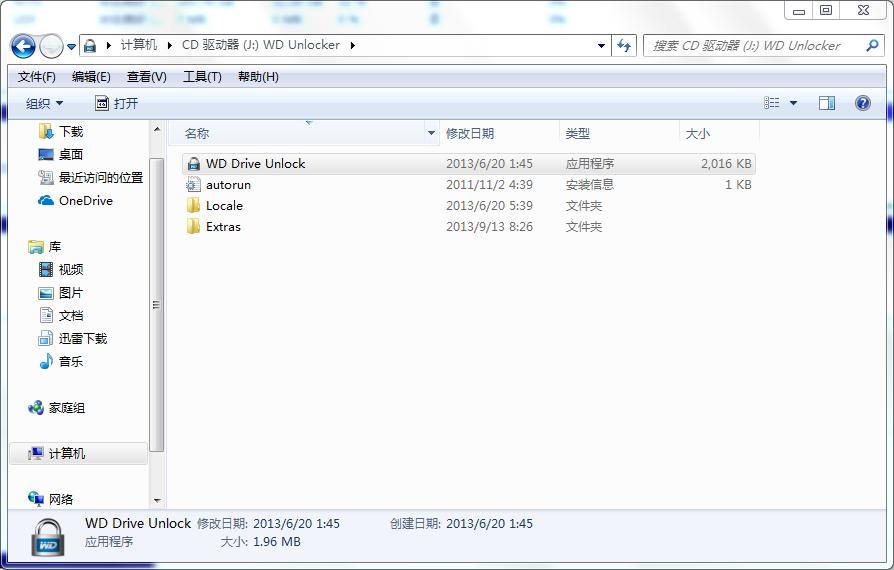 西数硬盘加密,运行解密后,显示unlock utility for wd
