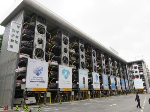 济南省立医院附近有停车便宜的地方嘛