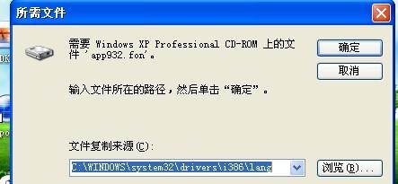app932.fon