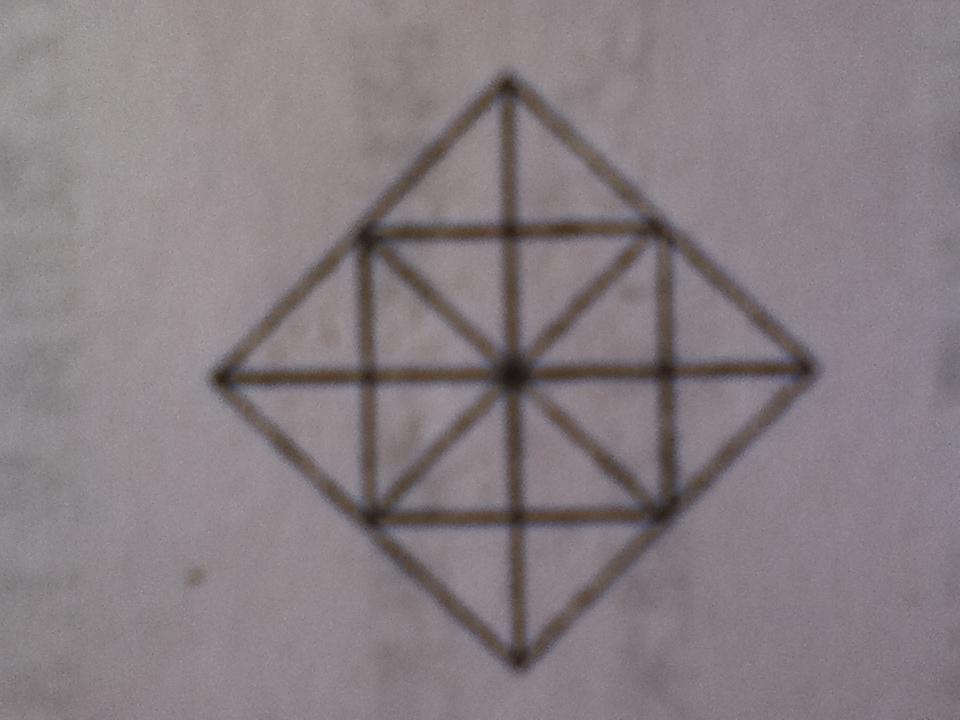 数一数图中共有三角形多少个