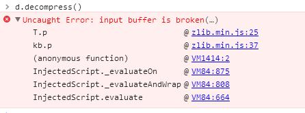 zlib js decompress Uncaught Error: input buffer is broken_