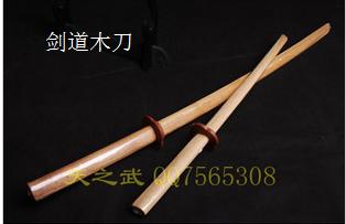 木刀_剑道馆里到底是用剑还是刀啊?如果是刀那和杖道有什么区别