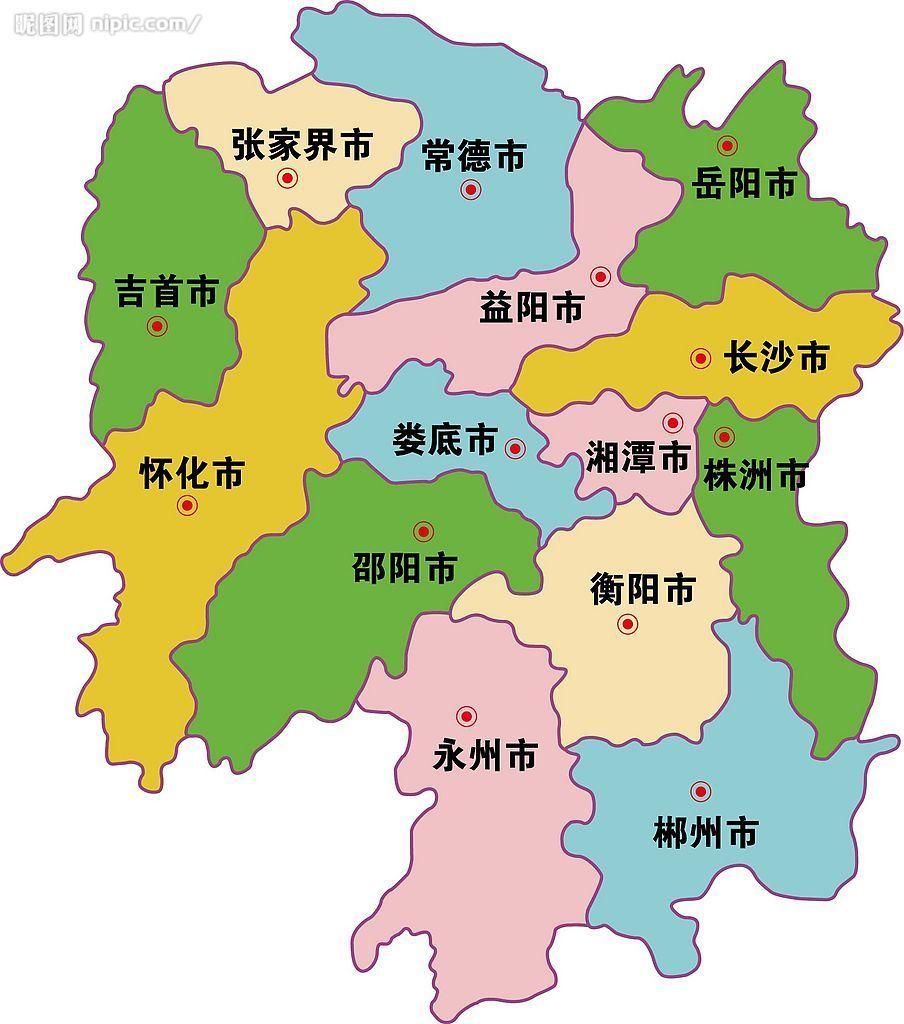 湖南省衡阳市市政府_衡阳属于哪个省?离湖南益阳近不?_百度知道