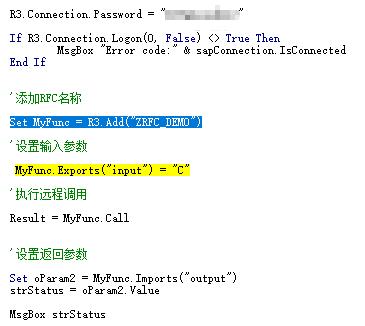 VBA 调用SAP RFC 报错_百度知道