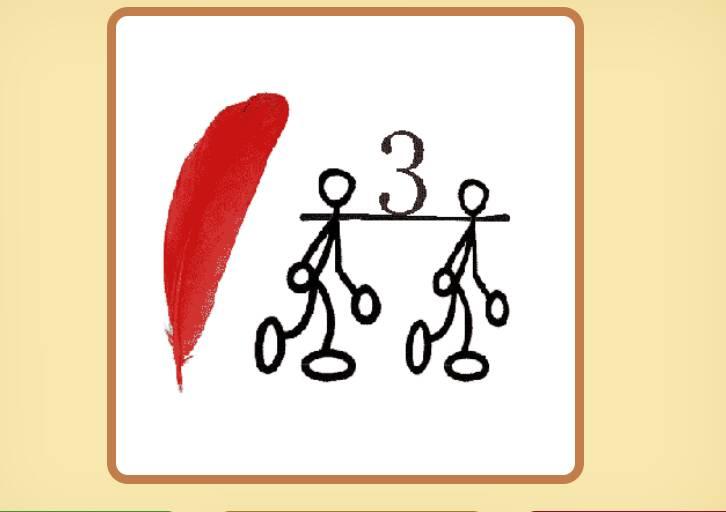 学什么山成语_成语故事图片