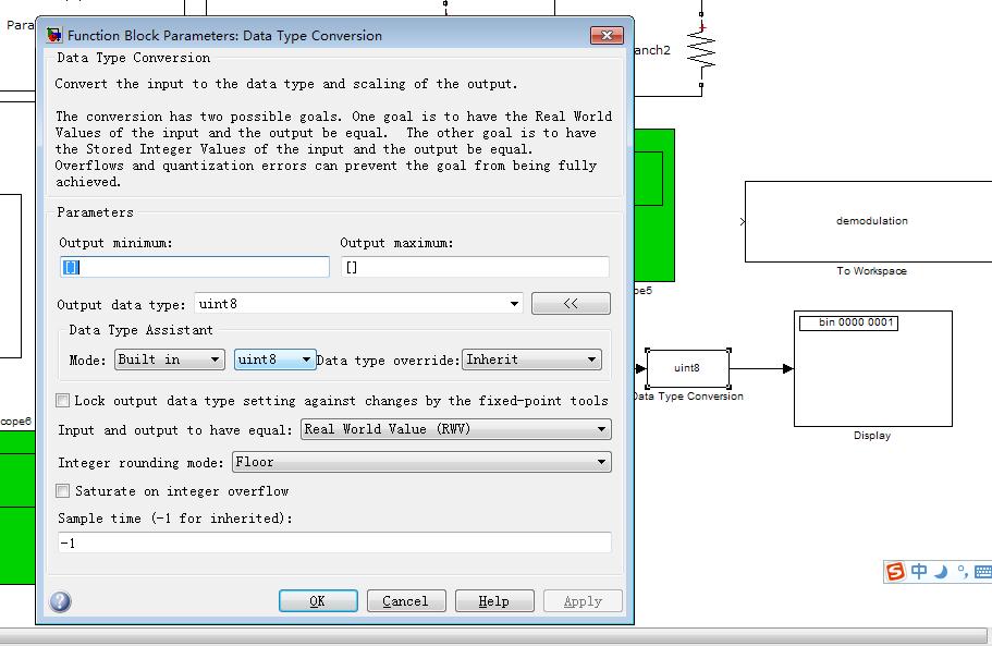 我想在simulink里面的DISPLAY模块中输出8位2进制数,怎么设置