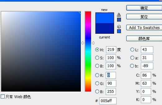深紫色cmyk色值_蓝紫色的cmyk值是多少_百度知道
