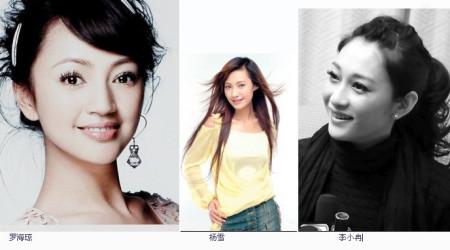丰满杨雪_一直觉得李小冉,罗海琼,杨雪长得很像,能找出她们的图片对比一下吗?