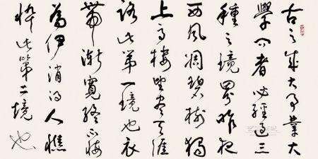 中西方诗词的差异 中西诗歌的比较有那些异同