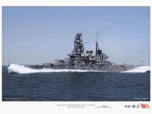 战列舰隶属什么镇守府 是横须佐还是吴图片